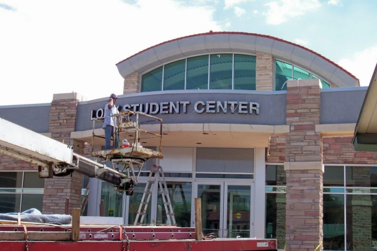 The Lory Student Center
