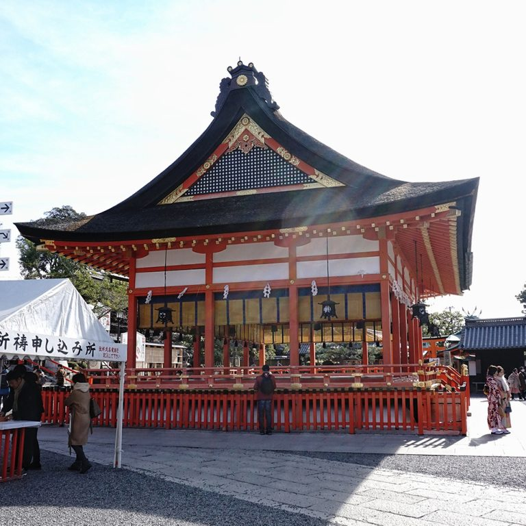 Inari One Of Many Temples