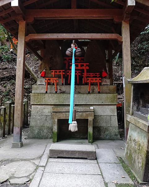 Inari Blue Bell