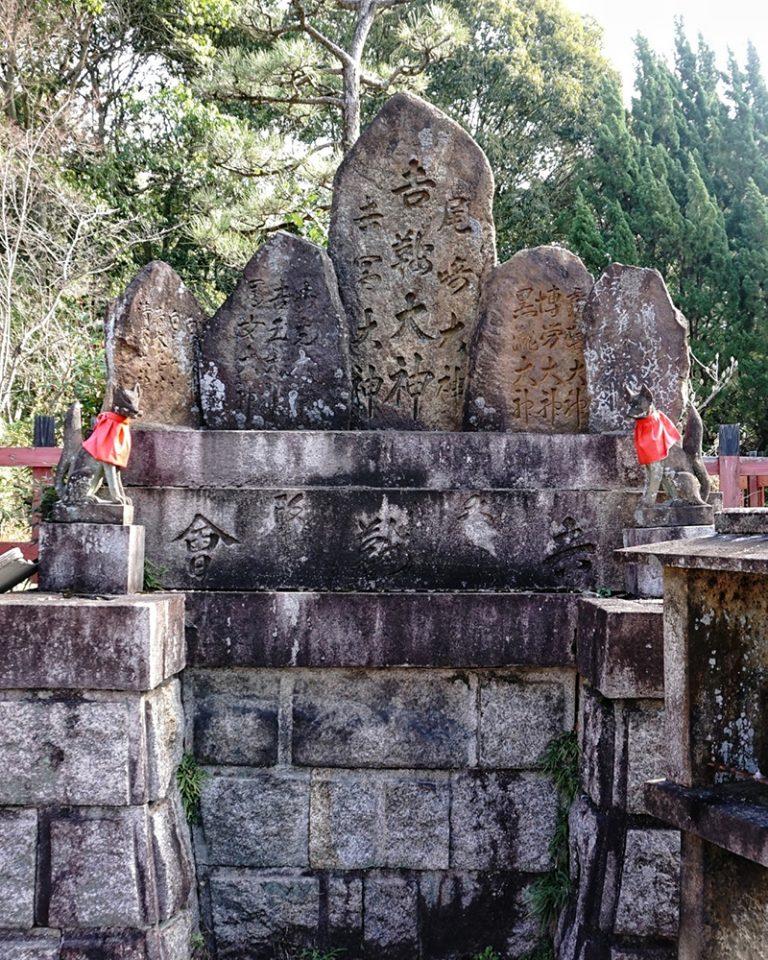 Inari Stones