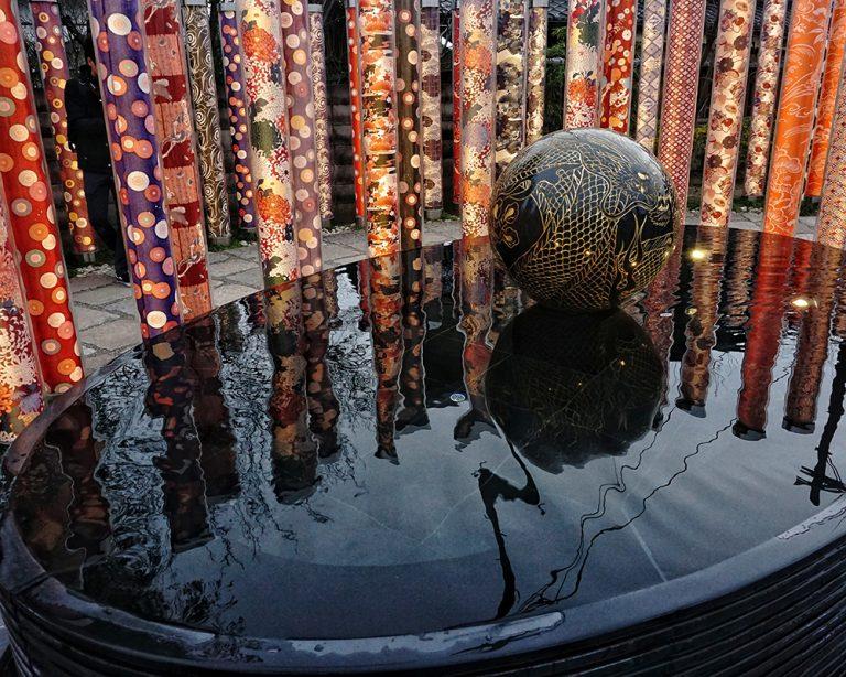 Kimono Mirror Pool