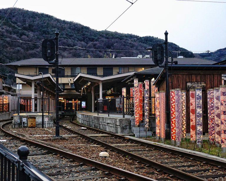 Kimono Train Station
