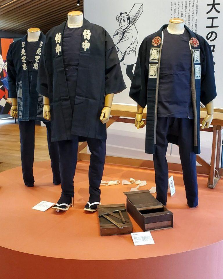 Takenaka Carpenter Clothes 1