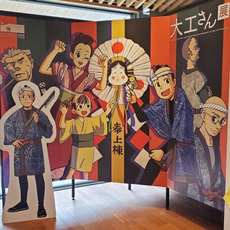 Takenaka Character Cast