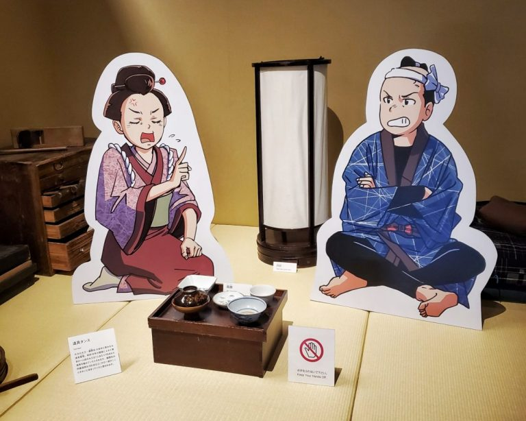 Takenaka Characters With Artifacts
