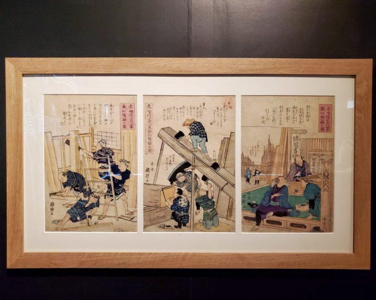 Takenaka Woodblock Print 1