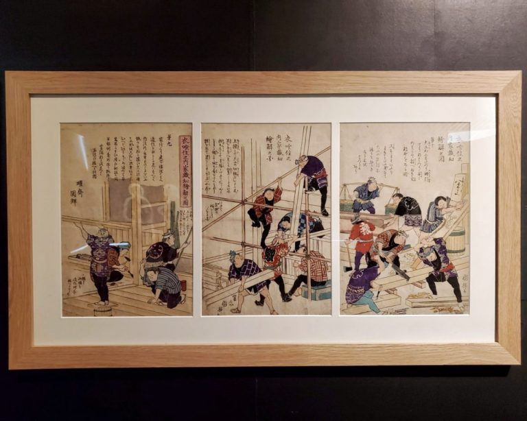 Takenaka Woodblock Print 2